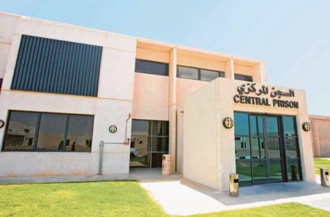 Dubai Central Jail for Men (also Al-Aweer Detention Centre for Men) (United Arab Emirates)