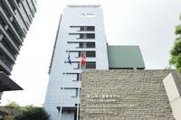 Castle Peak Bay Immigration Centre (Hong Kong)