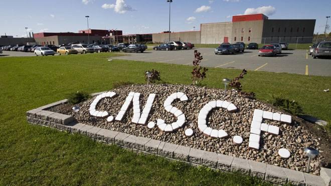 Central Nova Scotia Correctional Facility (Canada)