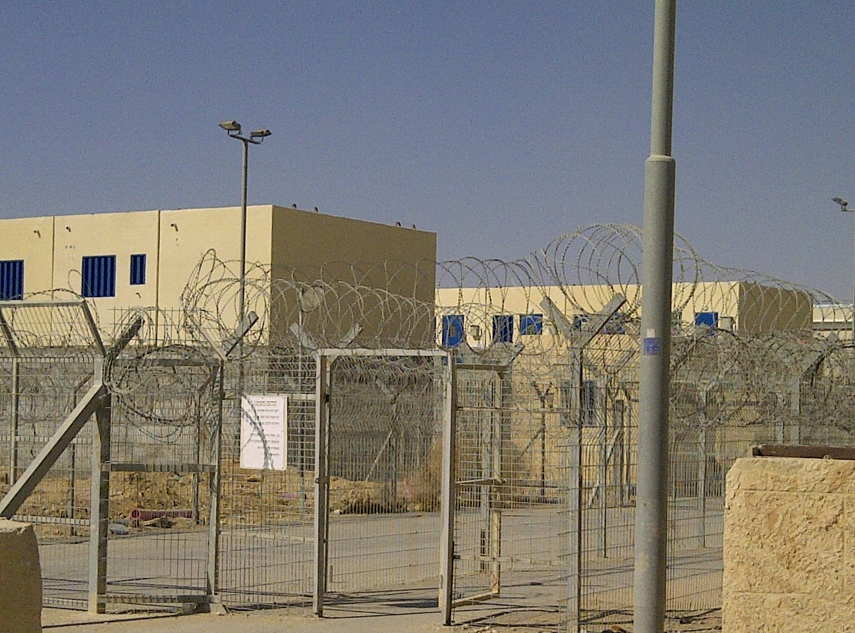 Holot (Israel)
