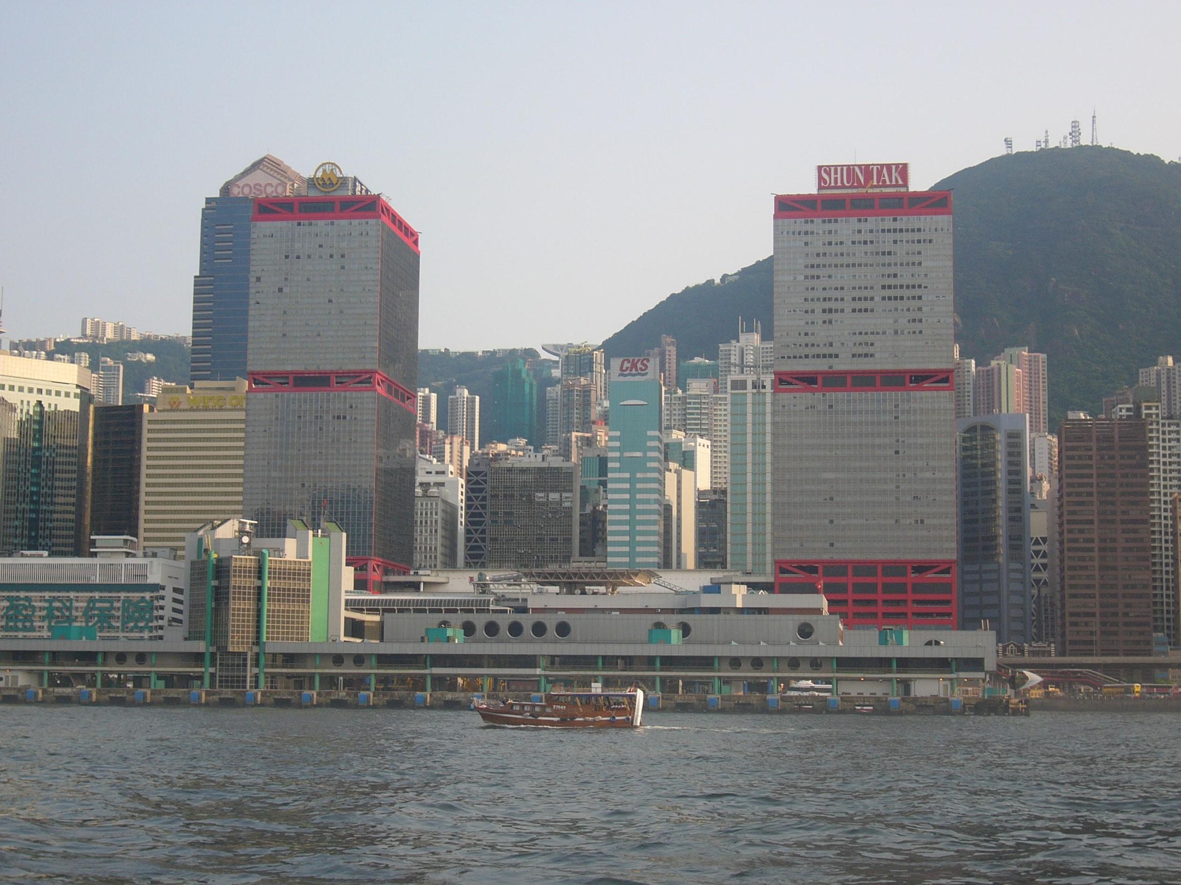 Hong Kong-Macau Ferry Terminal (Hong Kong)