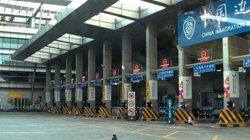 Hong Kong-Shenzhen Bay Port Detention Quarters (Hong Kong)