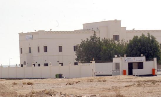 Jau Jaw Central Prison Bahrain