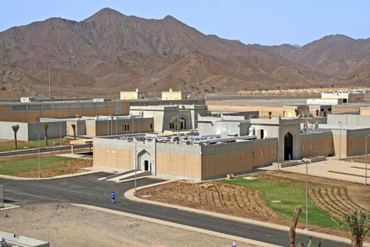 Central Prison of Oman (Sumail)