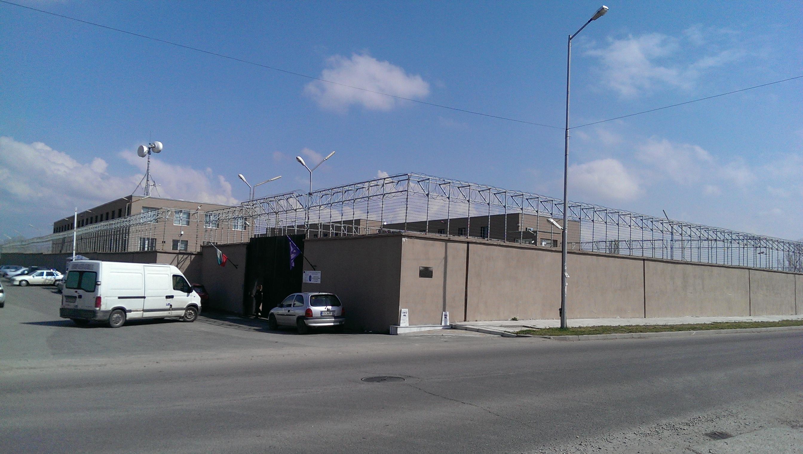 Lyubimetz Detention Center - Bulgaria (PHOTO CREDIT: bordermonitoring.eu)