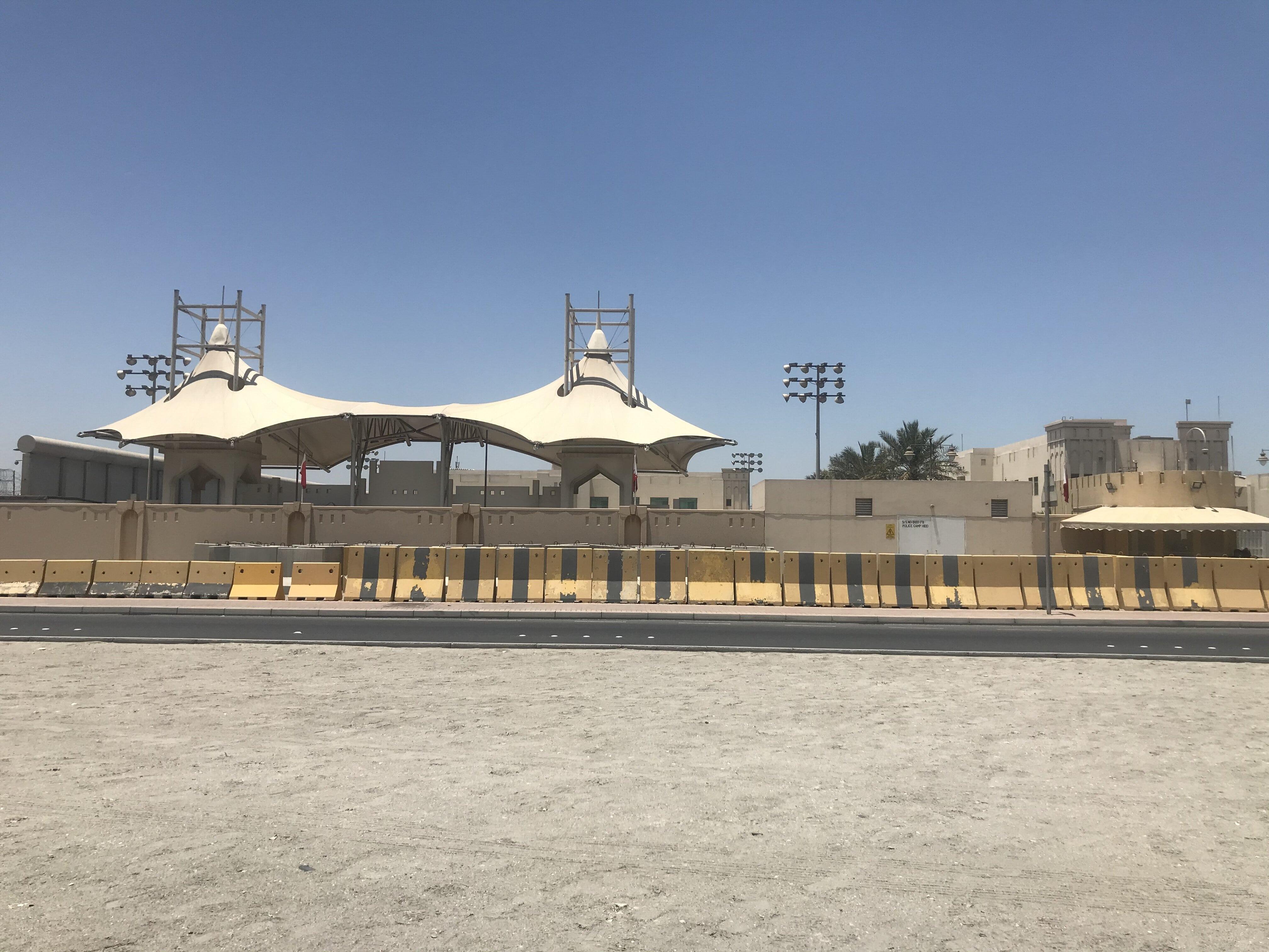 Al Hidd Detention Centre (Dry Dock Detention Centre)
