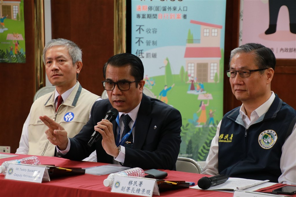 Officials announce the launch of Taiwan's