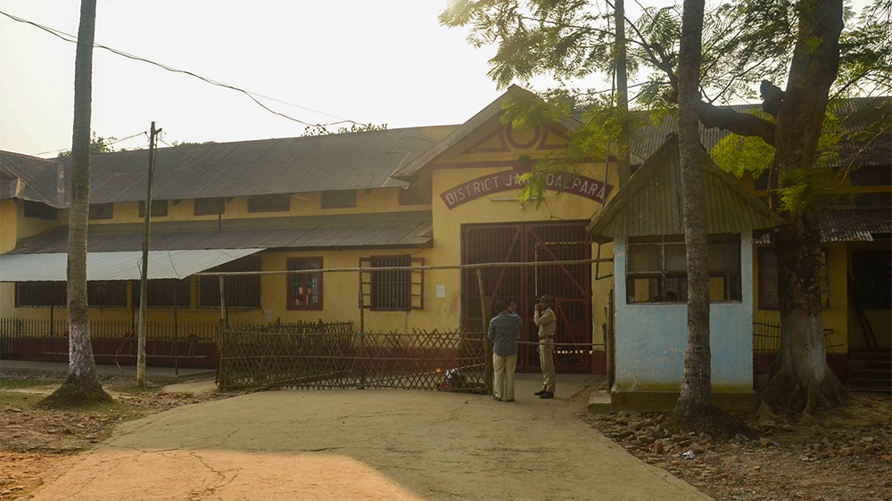 Goalpara Detention Centre is one of Assam's six detention centres, and currently confines nearly 370 people declared as